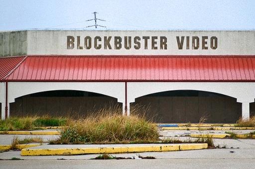 Abandonded Blockbuster